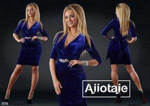 Платье - 17711