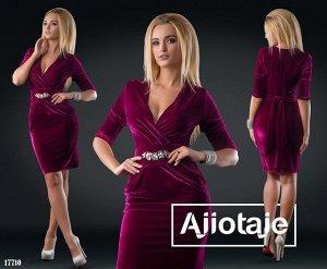Платье - 17710