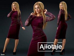 Платье - 23479