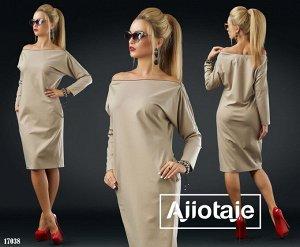 Платье - 17038