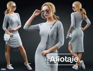 Платье - 19963