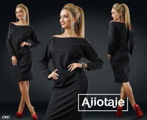 Платье - 17037