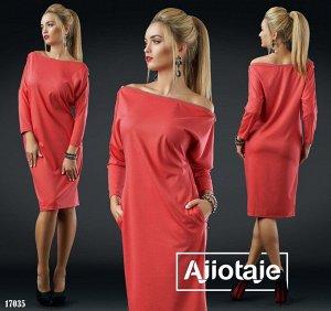 Платье - 17035