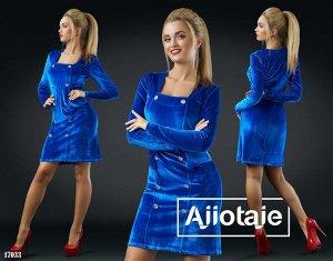 Платье - 17033