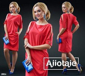 Платье - 19954
