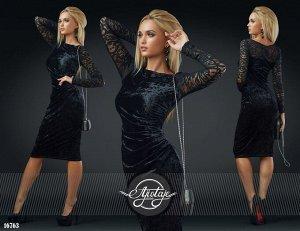 Платье - 16763