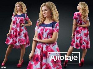 Платье - 19790