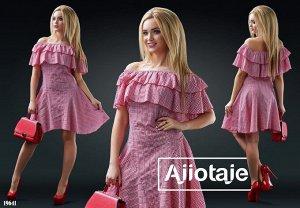 Платье - 19641