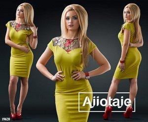 Платье - 19620