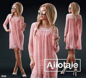 Платье - 19416
