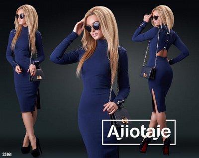 AJIOTAJE-женская одежда 30. До 62 размера — Платья средней длины 2 — Коктейльные платья