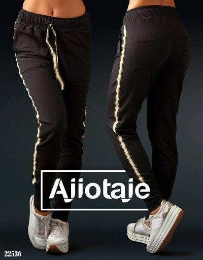 AJIOTAJE-женская одежда 30. До 62 размера — Брюки, лосины — Брюки
