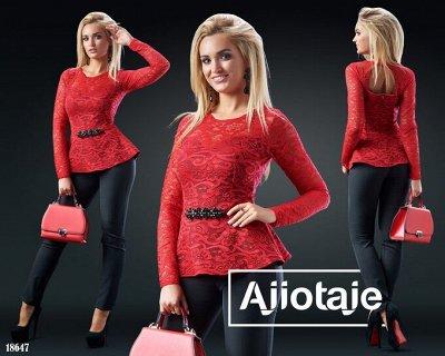 AJIOTAJE-женская одежда. До 62 размера — РАСПРОДАЖА — Одежда