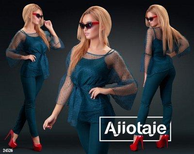 AJIOTAJE 2020  женская одежда  — Стильные костюмы — Костюмы с брюками