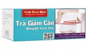 Чай для похудания (зеленый чай 55%, ореховый чай 15%, синий чай 12%, артишок 12%, стевия 6%), 30 гр( 20 пакетиков по 1,5 гр).  у
