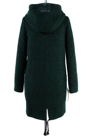 *Пальто женское утепленное (пояс) Букле. Цвет Темно-зеленый