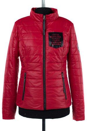 04-1846 Куртка демисезонная (синтепон 100) Плащевка красный