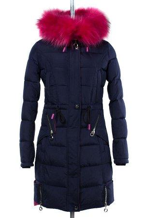 05-1563 Куртка зимняя (Синтепон 300) Плащевка темно-синий