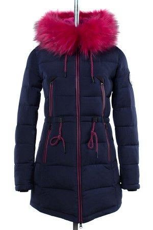 05-1559 Куртка зимняя (Синтепон 300) Плащевка темно-синий