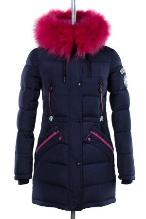 05-1575 Куртка зимняя (Синтепон 300) Плащевка темно-синий