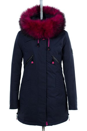 05-1540 Куртка зимняя (Синтепон 300) Плащевка темно-синий