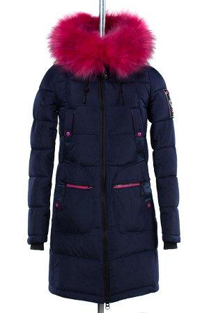 05-1572 Куртка зимняя (Синтепон 300) Плащевка темно-синий