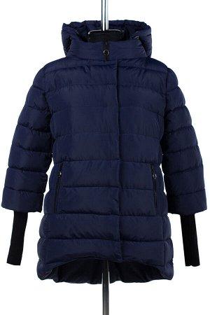 05-1466 Куртка зимняя (Синтепух 300) Плащевка темно-синий