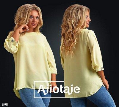 AJIOTAJE-женская одежда 30. До 62 размера — Блузки, рубашки 48+ — Рубашки и блузы