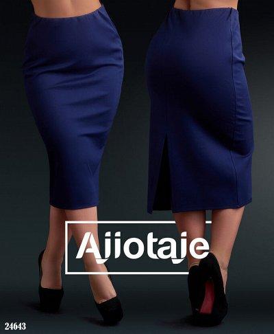 AJIOTAJE-женская одежда. До 62 размера — Юбки 48+ — Юбки