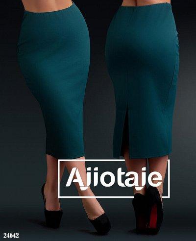 AJIOTAJE-женская одежда 30. До 62 размера — Юбки 48+ — Юбки