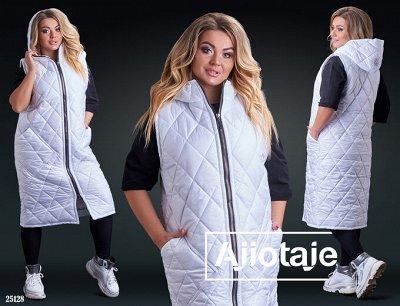 AJIOTAJE-женская одежда 30. До 62 размера — Верхняя одежда 48+ — Верхняя одежда