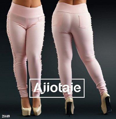 AJIOTAJE 2020  женская одежда  — Леггинсы PLUS SIZE — Леггинсы и лосины