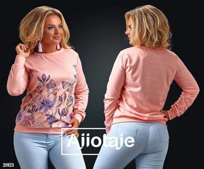 AJIOTAJE 2020  женская одежда  — Plus Size блузки  и др.одежда — Платья