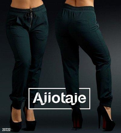 AJIOTAJE-женская одежда 30. До 62 размера — Леггинсы, брюки 48+ — Брюки