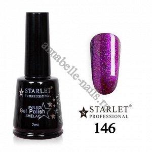 Гель-лак Starlet Professional №146 «Сапфировое колье»