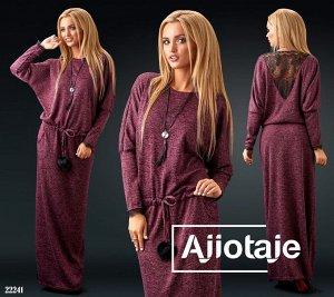 Платье - 22241