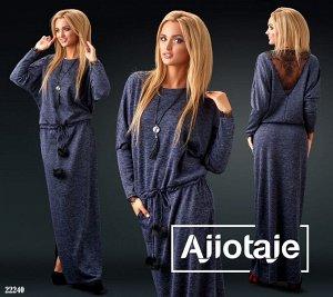 Платье - 22240