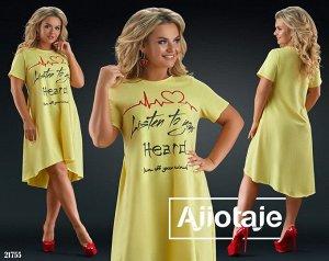 Платье - 21755