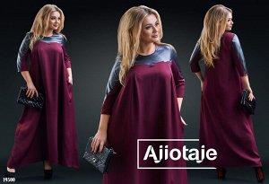 Платье - 19500