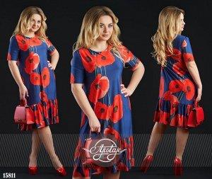 Платье - 15811
