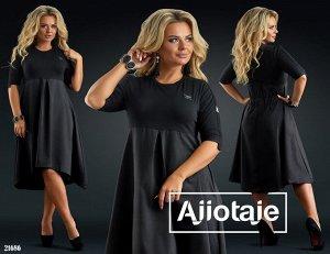 Платье - 21686