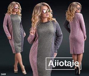 Платье - 24419