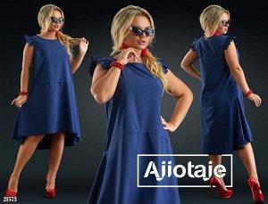 Платье - 21573
