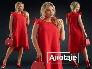 Платье - 21572