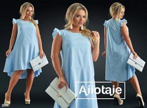 Платье - 21571