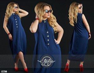 Платье - 15780