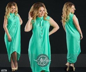 Платье - 15778