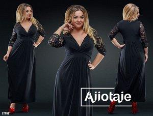 Платье - 17981