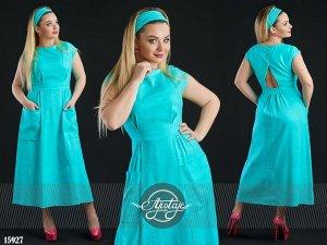 Платье - 15927