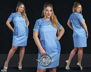 Платье - 15245
